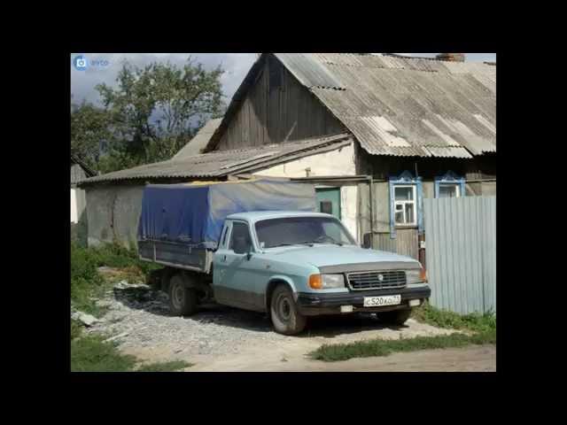 ГАЗ Малотоннажные автомобили