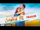 SANAM RE Trailer Pulkit Samrat Yami Gautam Urvashi Rautela Divya Khosla Kumar 12th Feb