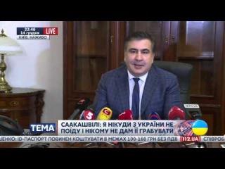 Саакашвили  о конфликте с Яценюком и Аваковым. Аваков облил водой Саакашвили