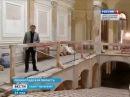 Март 2015 Реставрация Греческой галереи Гатчинского дворца