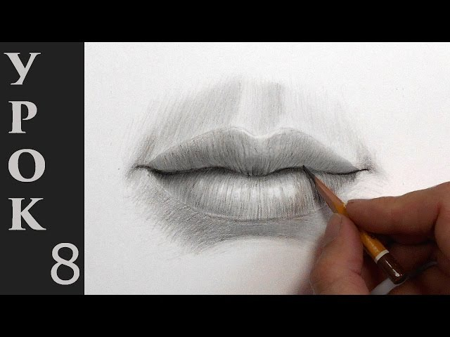 Как рисовать нарисовать губы карандашом обучающий урок