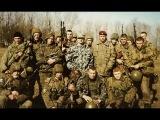 Чечня 1995 На помощь приходит «Витязь» - боевое братство спецназа