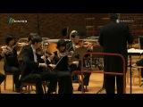 Вольфганг Амадей Моцарт Симфония № 40 соль-минор, K. 550