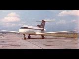 Як-40 (1972)