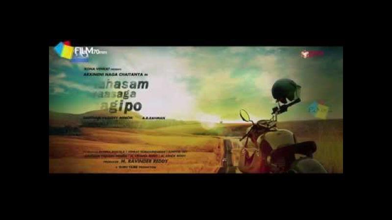Sahasame Swasaga Sagipo Teaser - Naga Chaitanya | Manjima Mohan | Goutham Menon | AR Rahman