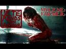 Mylène Farmer - Je Te Rends Ton Amour (Clip Officiel / Official Music Video)
