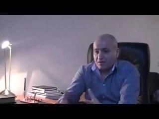 специалист по работе с зависимыми Геворков Арчил