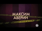 Напарницы / Анонс / Премьера 14.03.2016 / KINOBOMZ.TV