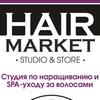 Hair Market Studio & Store