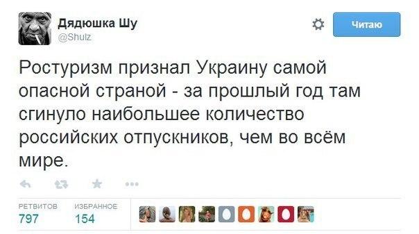 Пограничники обнаружили крупную сумму денег в бензобаке автомобиля, направлявшегося в Россию - Цензор.НЕТ 1343