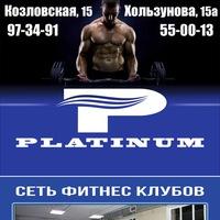 platinum_vlg