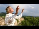Юлия Славянская - райское золото