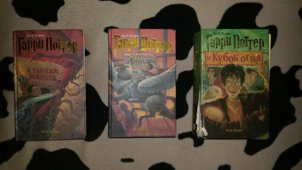 алиб книги