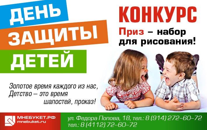 Кухни на заказ новосибирск цена