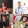 Фотоконкурсе «Я люблю свою профессию»