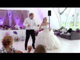Свадебный танец с Сюрпризом)