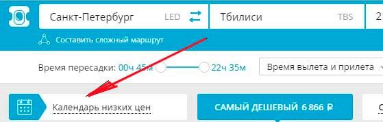 Авиабилеты в Грецию дешево. Билет Москва-Салоники за 3200 рублей. Авиакомпания Aegean ноябрь 2016