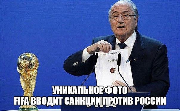 Сборная Украины заработала 8 млн евро, попав на чемпионат Европы по футболу - Цензор.НЕТ 950