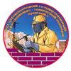 Новополоцкий государственный колледж строителей