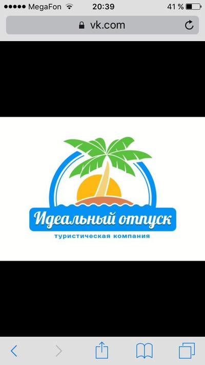 Иван Виза