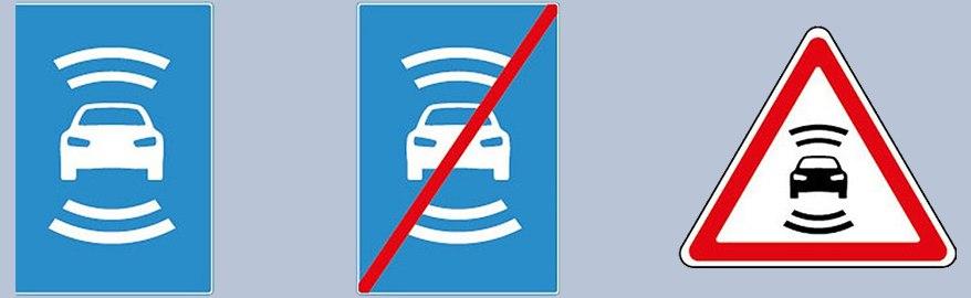 В России разработали новые дорожные знаки