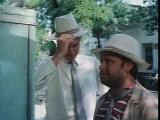 Фильм.Менялы.1992.