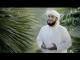 Mishari Rashid Alafasy Al-Eid