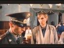 Отрывок из фильма ДМБ эпизод в ресторане
