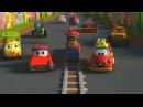 Боб Поезд Транспорт Приключения поезд мультфильм для детей Bob The Train Transport Adventure