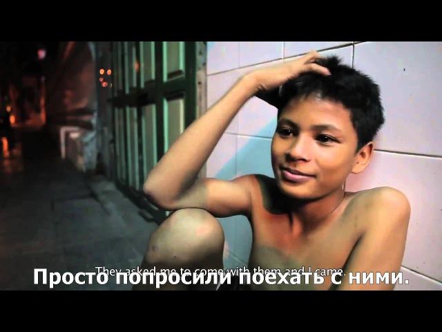 Мальчики-проститутки Таиланда