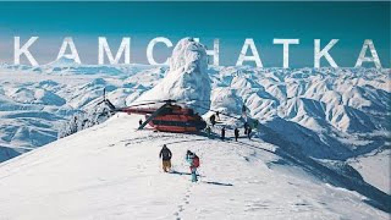 Наслаждайся Камчаткой! Enjoy Kamchatka!