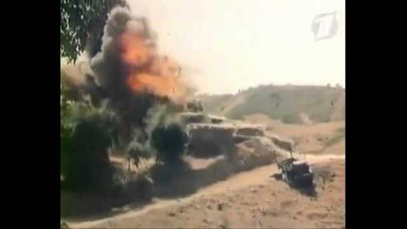 Афганская война 1979—1989 Afghan War 1979 1989 online video cutter com