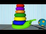 Учим цвета и цифры. Развивающий 3D мультфильм для детей. Игрушки для малыша - 1. Пирамидка - Улитка