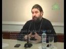 Лекция протоиерея Андрея Ткачева Молитва Ефрема Сирина Часть 1