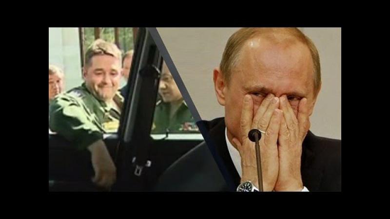 Путин и Генерал Супермен ★ Генерал оторвал ручку УАЗ Патриот ★