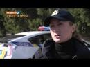 Поліцейське реаліті 'Патруль' Краще за сезон 2015