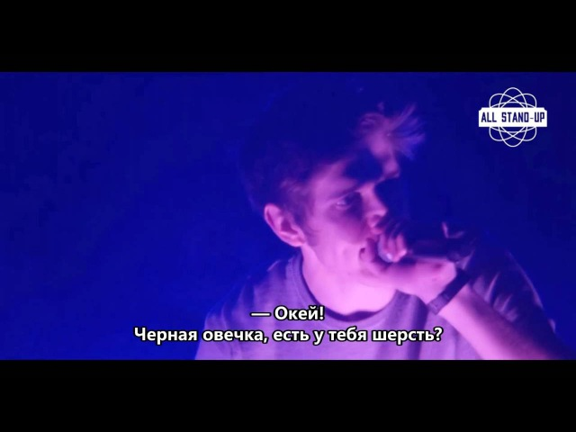 Bo Burnham (Бо Бёрнем) - Песня в стиле хип-хоп (отрывок из Make Happy, 2016)