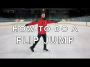 HOW TO DO A FLIP JUMP FIGURE SKATING ❄️❄️