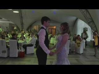 Свадьба Наташи и Димы. Танец несты с папой. Первый свадебный танец жениха и невесты.