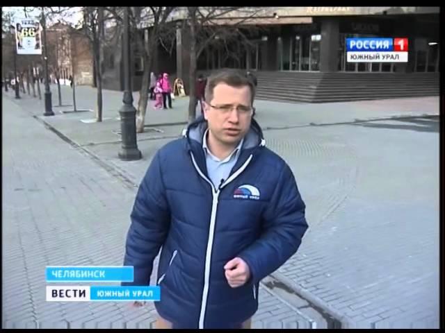 Врачи-мошенники в Челябинске