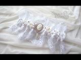 Свадебная подвязка для невесты. Мастер-класс. Wedding garter