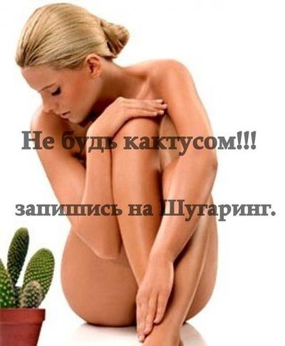 Ольга Соболев