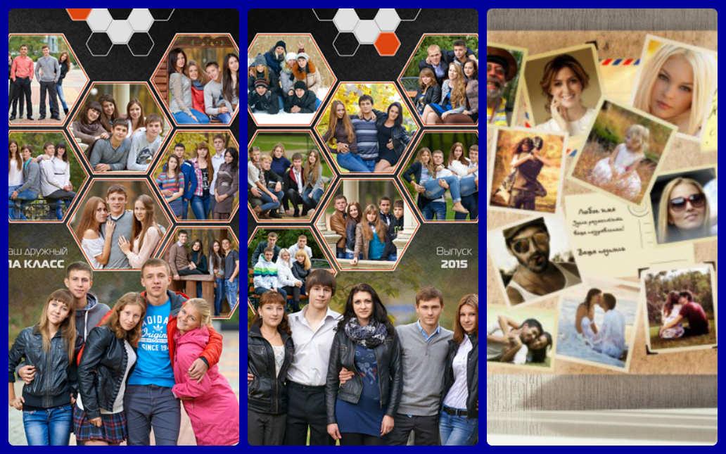 фото коллаж постер с выпускниками