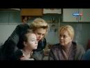 Другая семья (1 серия)
