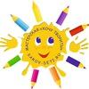 Мастер-классы в Сарове для детей и взрослых