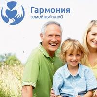 Логотип Семейный клуб ГАРМОНИЯ. Калуга.