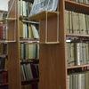 Театральная библиотека
