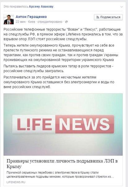 ВСЮ одобрил увольнение судьи Лысенко, отбиравшего права у активистов Автомайдана - Цензор.НЕТ 4112