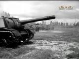 Броня России. Фильм 4. СУ-152, Т-34-85, ИС, «Тигр», «Пантера»