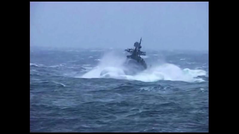 Эсм пр 956 Адмирал Ушаков в шторм муз Видео Вадима Рузаева
